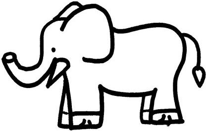 cropped-elephant-5.jpg